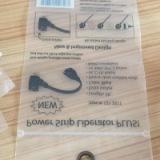 透明PE自封袋、广东透明PE自封袋批发、透明PE自封袋厂家直销
