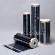 全自动电热膜地暖膜加热膜印刷机批发