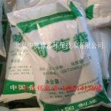 北京工业葡萄糖 北京工业葡萄糖厂家 北京工业葡萄糖价格