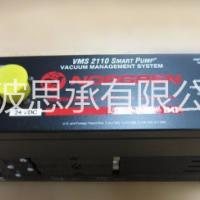 VMS-2110-24