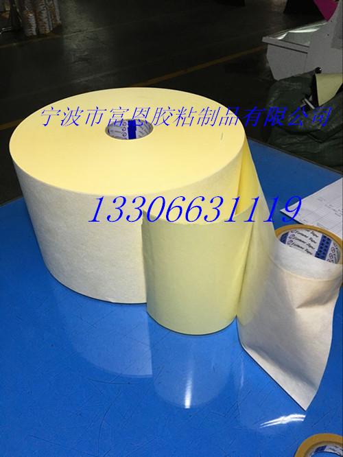 无纺布单面胶带 无纺布单面胶带批发 单面胶带批发 单面胶带加工厂家