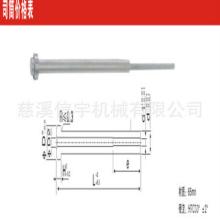 厂家直销模具/标准件/塑料/模架导柱/司筒/45钢模架图片