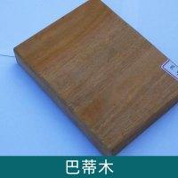 供应巴蒂木 户外防腐木多用途板材木板 天然防腐硬木黄檀木量大价优