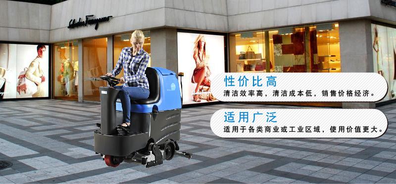 容恩R-QQR电动驾驶式洗扫一体机商场物业学校洗扫机