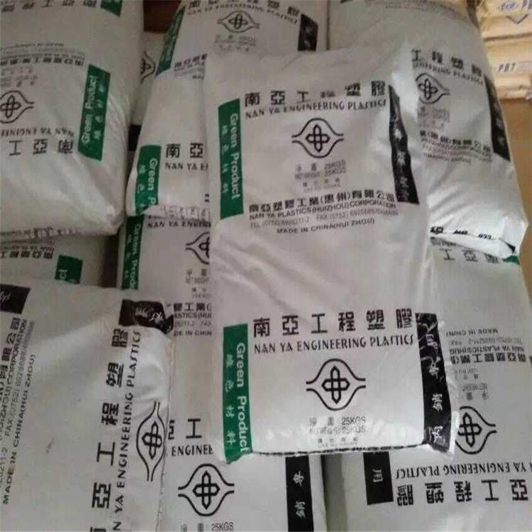 <现货> PBT/台湾南亚/1210G3增强级.耐高温PBT
