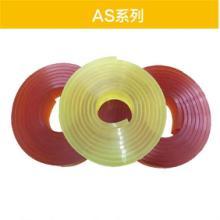 丝印刮胶 水性丝印刮胶 印花专用刮胶  耐磨耐水性 厂家直销