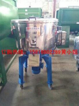 100公斤不锈钢立式搅拌机价格查询