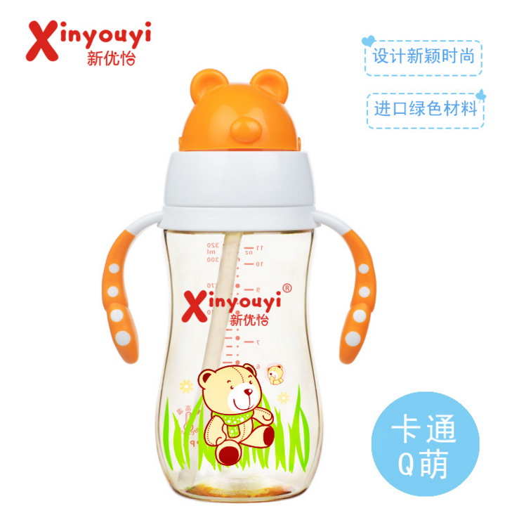 新优怡儿童水杯 厂家直销儿童水杯 儿童水杯生产厂家 广州儿童水杯厂 儿童水杯批发价格 儿童水杯报价 供应儿童水杯