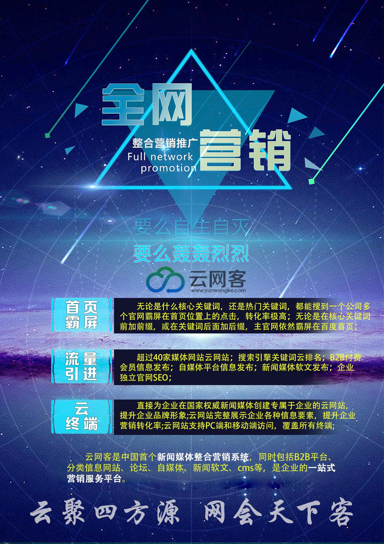 广州医疗行业怎么做网络营销?