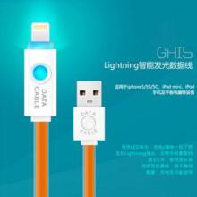充电数据线 快速充电数据线 快速充电数据线供应商 快速充电数据线厂家
