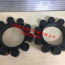 四川广元昊冶限矩型液力耦合器梅花垫欢迎来电询价HY批发