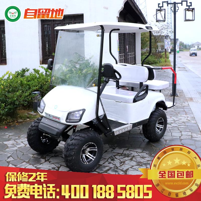 自留地4座电动观光车高尔夫电动车销售