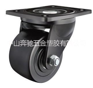 直销低重型脚轮 低重型脚轮厂家 低重型轮 批发低重型脚轮