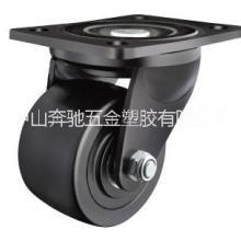 直销低重型脚轮 低重型脚轮厂家 低重型轮 批发低重型脚轮批发