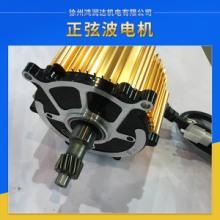 徐州电动车配件正弦波电机 电动三轮车用正弦波电动机 调速电机