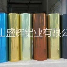 江苏95%高反射率镜面铝促销抢购中江苏95%反射率镜面铝批发