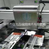 FPC吸贴式胶纸机定位贴合视觉系统