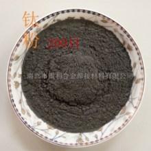 碳化钛粉超细碳化钛粉纳米碳化图片