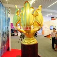 玻璃钢金紫荆造型雕塑图片