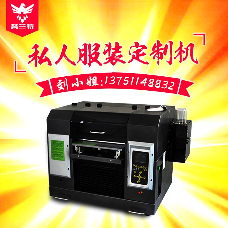 帆布袋打印机 卫衣t恤印花机 小型服装机器 数码直喷白墨 环保出口机器