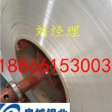内蒙古专用铝卷_管道工程专用铝皮合金铝板生产厂家_山东铝卷厂家价