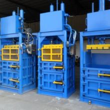 废料打包机 自动废纸打包机厂家 供应废料打包机 废料打包机生产商