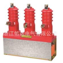 永磁高压真空接触器10KV-12KV 160A 250A 400