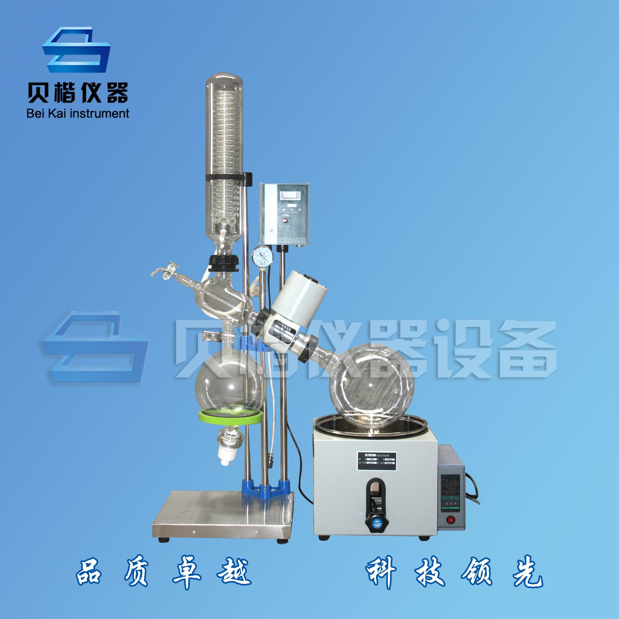 旋转蒸发器价格及优势 旋蒸原理