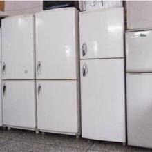 二手冰箱回收佛山二手冰箱回收公司佛山专业回收废旧冰箱佛山二手冰箱回收电话佛山二手冰箱回收价格批发