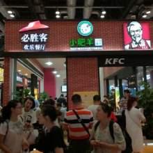 2018广州餐饮连锁加盟及餐饮空间展览会|广州餐饮加盟展批发
