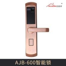 厂家直销AJB-600智能锁 指纹锁密码 智能锁 IC卡防盗门电子家用门锁