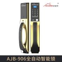 厂家直销 AJB-906全自动智能锁 高端家用智能指纹锁防盗门电子密码锁图片
