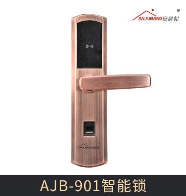 AJB-901智能锁图片/AJB-901智能锁样板图 (1)