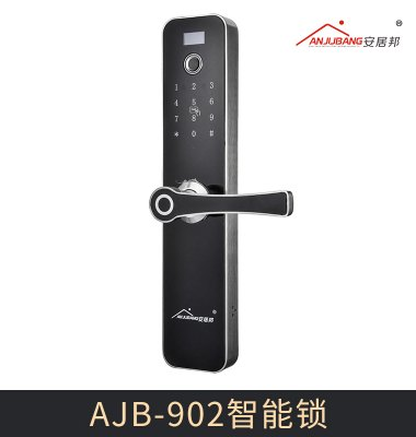AJB-902智能锁图片/AJB-902智能锁样板图 (2)
