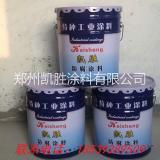 专业供应郑州凯胜氯磺化聚乙烯防腐漆