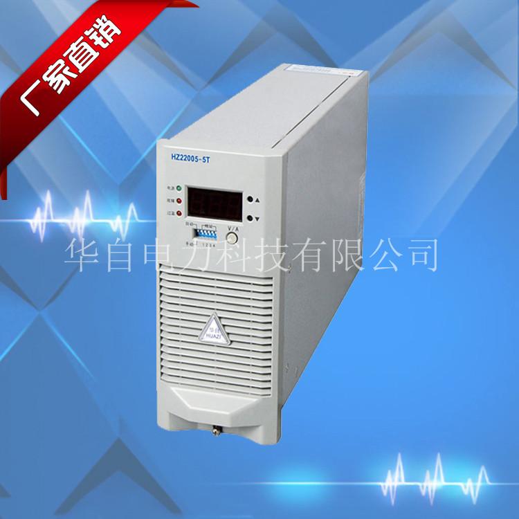 浙江整流模块HZ22005-5T