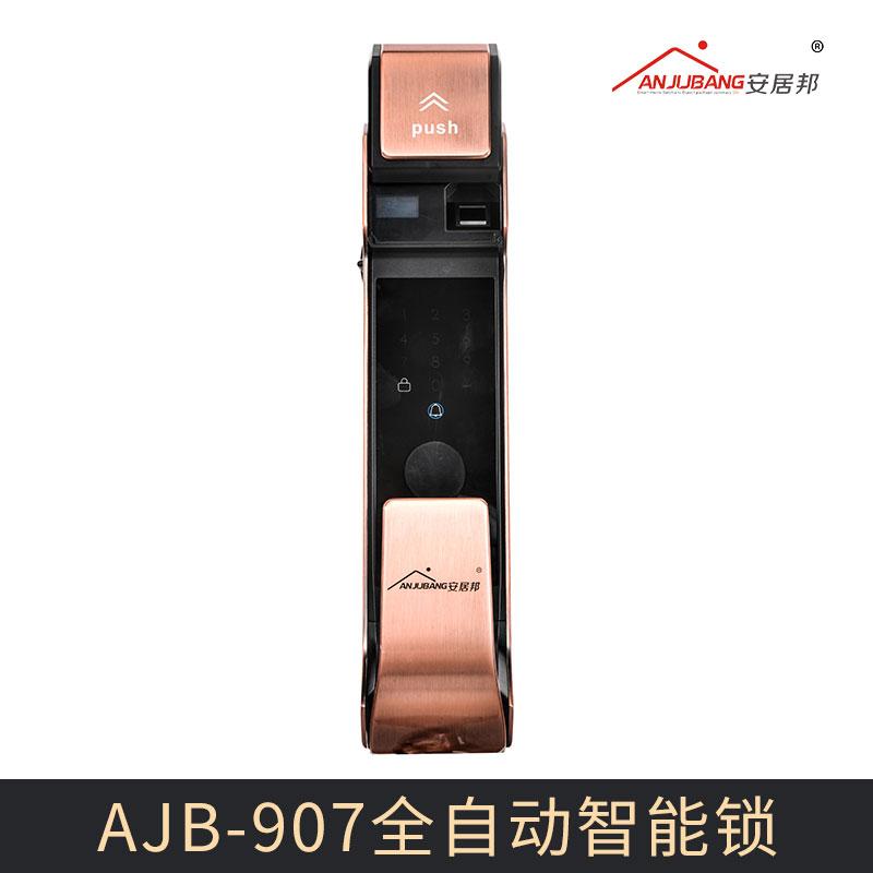 厂家直销 AJB-907全自动智能锁 指纹锁密码 智能锁 IC卡防盗门电子家用门锁