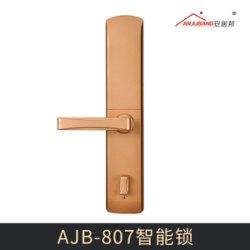 AJB-807智能锁AJB-807智能锁 新品304不锈钢公寓锁智能锁电子感应门锁