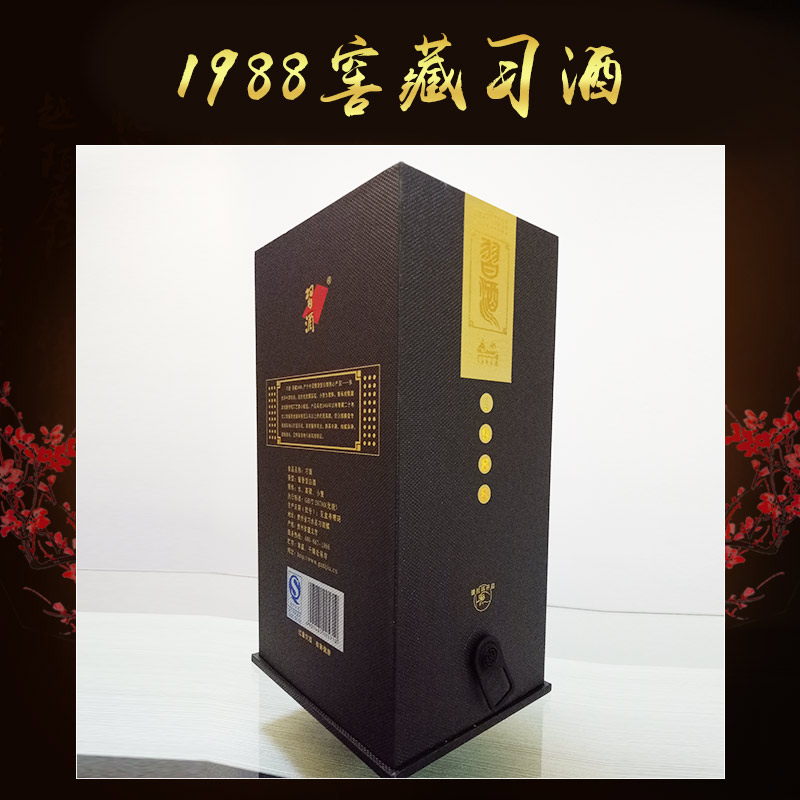 贵州茅台镇坤沙纯粮食原浆桶装窖藏陈酒酱香型基酒 1988窖藏习酒 贵州习酒-1988窖藏