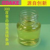食品级高温链条油、高温链条油厂家、广东高温链条油售价