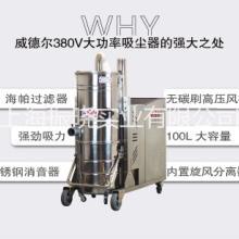 数控车床配套工业用吸尘器 铁屑木屑碎屑工业吸尘机/设备配套大功率强吸力吸尘器