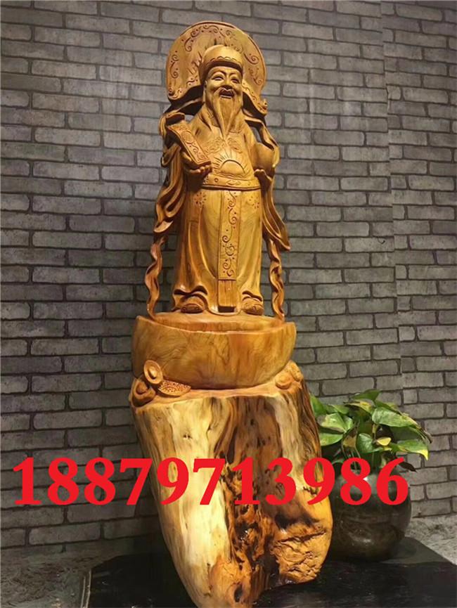 崖柏木雕根雕财神崖柏木质工艺摆件神像人物根雕摆件