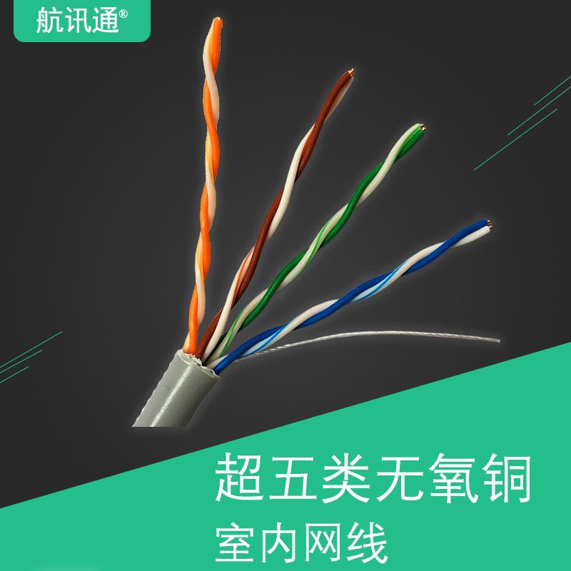 超五类无氧铜网线CAT5 支持代工贴牌