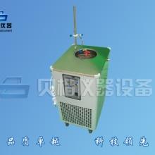 低温冷却液循环泵江苏实验室专用夹套玻璃反应釜批发