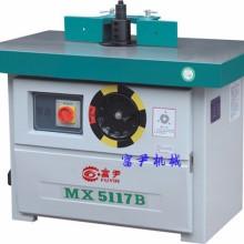 MX5117B木工铣床
