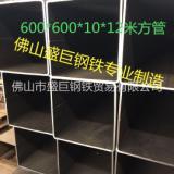 佛山方管生产厂家 冷弯型钢大口径钢管 厚壁钢管冷弯型钢 厚壁方矩钢管冷弯型钢