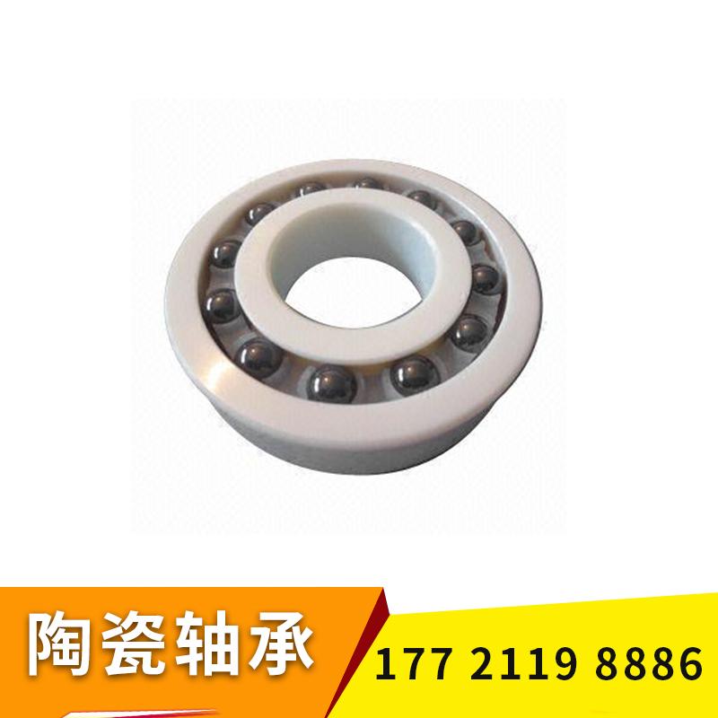 陶瓷轴承 耐高温耐寒机械基础件 高科技产品应用新材料 多用途轴承批发