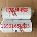 FS1040燃油滤芯图片