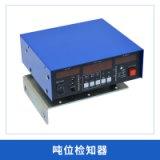 日本进口REKEN吨位检知器 机床仪器设备冲压机吨位检知器 吨位仪