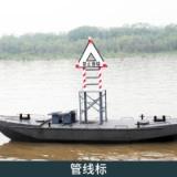 管线标批发 船只停泊告示牌标牌 水上安全标志 多用途优质管线标识